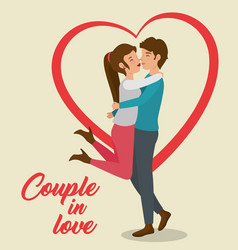 couple in love design vector image