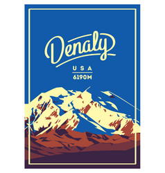 denali in alaska range north america usa outdoor vector image vector image