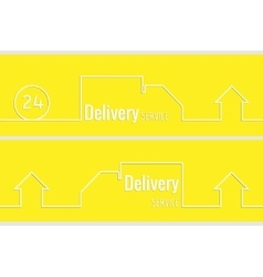 Delivery service banner vector