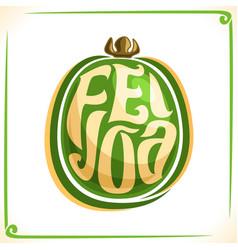 Logo for feijoa vector