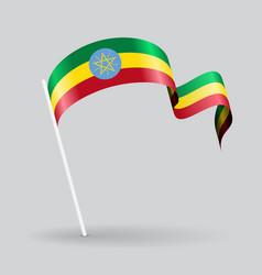 Ethiopian wavy flag vector image vector image