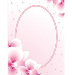 Wedding card or invitation birthday shower vector image