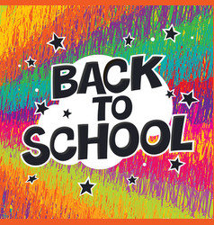 Back to school colorful poster with rays and vector