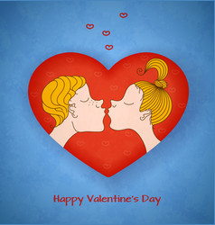 Boy and girl kiss valentines day vector