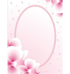 Wedding card or invitation birthday shower vector image vector image