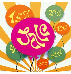 Baloons with sale text vector