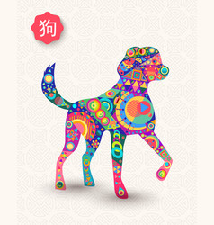 Chinese new year of the dog abstract color puppy vector