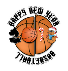 Happy new year dog and basketball vector