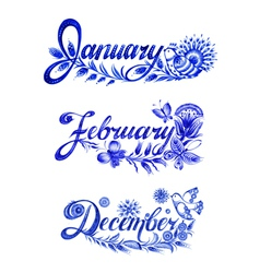 set name of the month winter vector image vector image