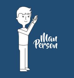 Man person icon vector
