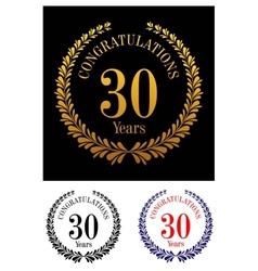 30 years anniversary laurel wreaths vector