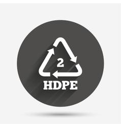 Pe-hd 2 sign icon polyethylene high-density vector