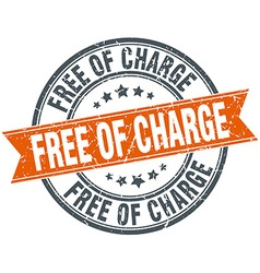 Free of charge round orange grungy vintage vector