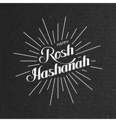 Rosh Hashanah Jewish New Year vector image vector image