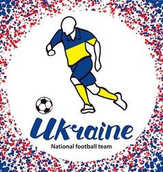 Ukraine 3 vector image