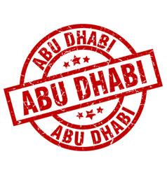 Abu dhabi red round grunge stamp vector
