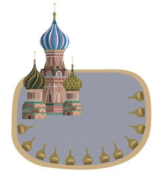 Russian Border vector image