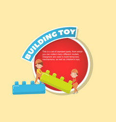 Building toy description boy and girl playing vector