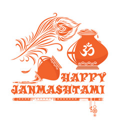 Janmasthami logo icon ilustration vector
