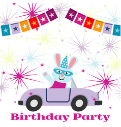 birthday party postcard background template with vector image vector image