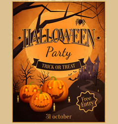 halloween party trick or treat vector image