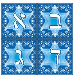 hebrew letters Part 1 vector image