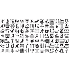 Silhouettes ancient egyptian hieroglyphs set 1 vector