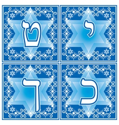 Hebrew letters part 2 vector