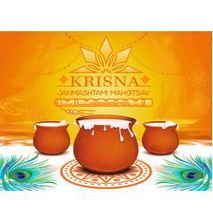 krishna janmashtami mahotsav hindu indian fest vector image