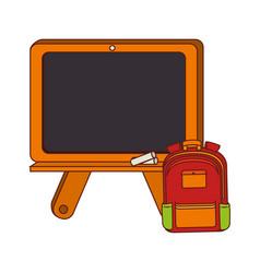 Board school with briefcase with handle vector