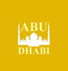 United arab emirates mosque sign of sheikh zayed vector