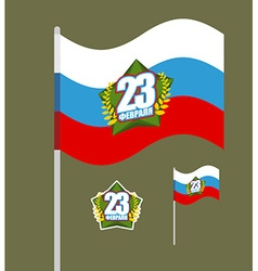 Flag of Russia Banner of Russian army Green star vector image