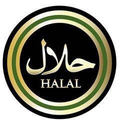 Halal Black Label vector image