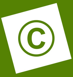 Copyright sign white icon vector