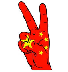 Peace Sign of the Chinese flag vector image