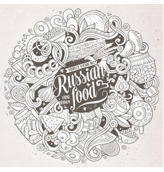 Cartoon cute doodles hand drawn russian food vector