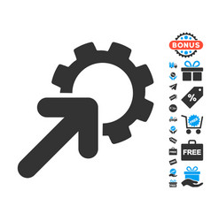 integration cog icon with free bonus vector image vector image
