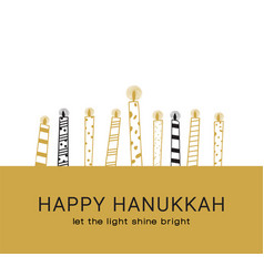hanukkah greeting card jewish holiday symbols vector image