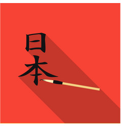 Japanese calligraphy icon in flat style isolated vector