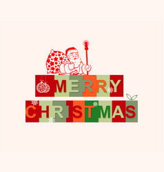 the text merry christmas vector image vector image