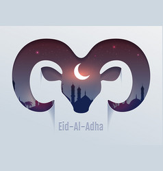 Eid al adha feast of sacrifice head of ram vector