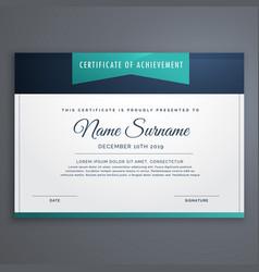 Modern certificate of achievment vector