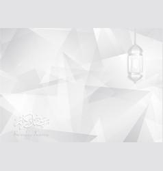 ramadan pattern ramadan kareem calligraphy text vector image vector image