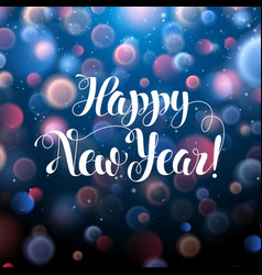 shiny happy new year with holiday background 2018 vector image