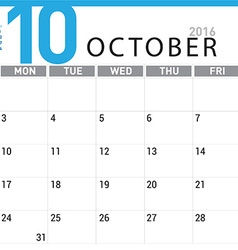 planning calendar October 2016 vector image vector image