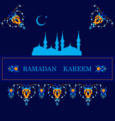 Ramadan greetings background vector