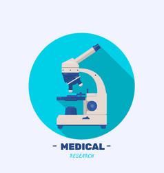logo microscope research sign creative design vector image