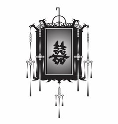 Lantern Chinese vector image