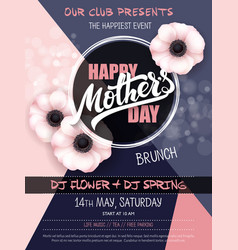 hand drawn mothers day event poster with vector image vector image