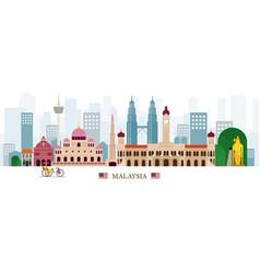 Malaysia landmarks skyline vector